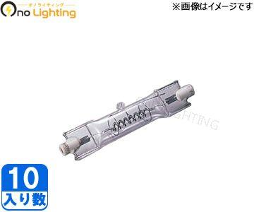 【法人限定】【ウシオライティング】(10個セット)JPD100V500WC ハロゲンランプ標準タイプ 両口金タイプ【返品種別B】