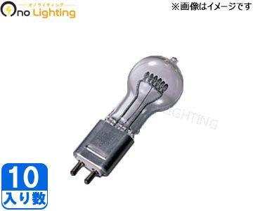 【ウシオライティング】(10個セット)JCD100V500WCP ハロゲンランプ標準タイプ ピンタイプ G6.35/15×19口金TV・写真スタジオ/舞台照明用【返品種別B】