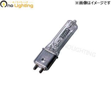 【ウシオライティング】JCV100V750WCM ハロゲンランプ標準タイプ ピンタイプ G9.5口金 フロスト【返品種別B】