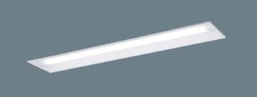 XLW413UENZ LE9【パナソニック】施設照明一体型LEDベースライト 昼白色埋込型 40形ステンレス製 防湿防雨型下面開放型W220直管形蛍光灯FLR40形1灯器具相当2000lm【返品種別B】