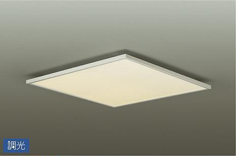 【大光】DCL-40548 Y [ DCL40548Y ]シーリングライト ~14畳 電球色調光 LED交換不可 DAIKO【返品種別B】
