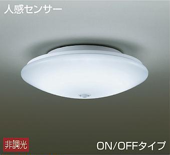 【大光】DCL-38270 WE [ DCL38270WE ]小型シーリング 人感センサー付昼白色 非調光LED交換不可 DAIKO【返品種別B】