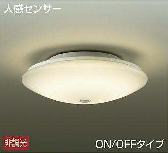 【大光】DCL-38270 YE [ DCL38270YE ]小型シーリング 人感センサー付電球色 非調光LED交換不可 DAIKO【返品種別B】