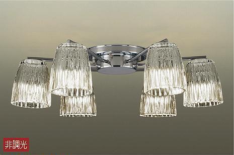 【大光】DCH-38213 Y [ DCH38213Y ]シャンデリア ~6畳 電球色 非調光ランプ付 LED交換可能 DAIKO【返品種別B】