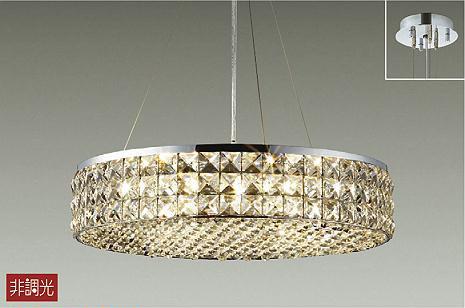 【大光】LZH-91651 YC [ LZH91651YC ]シャンデリア 電球色 非調光ランプ付 LED交換可能 DAIKO【返品種別B】