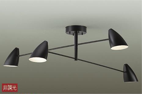 【大光 電球色】DCH-40541 Y [ DCH40541Y DCH40541Y ]シャンデリア Y 電球色 非調光ランプ付 LED交換可能 DAIKO【返品種別B】, Lezzetli レゼッティ:e859a49a --- officewill.xsrv.jp