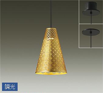 【大光】DPN-40674 Y [ DPN40674Y ]ペンダントライト 調光 電球色 直付専用 LED交換不可 DAIKO【返品種別B】