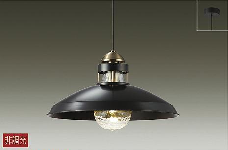 【大光】DPN-40269 Y [ DPN40269Y ]ペンダントライト 非調光 電球色 ランプ付 直付専用 LED交換可能 DAIKO【返品種別B】