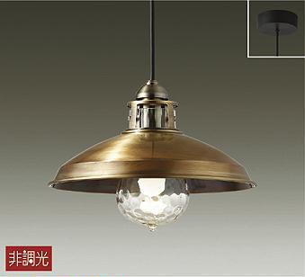 【大光】DPN-40268 Y [ DPN40268Y ]ペンダントライト 非調光 電球色 ランプ付 直付専用 LED交換可能 DAIKO【返品種別B】