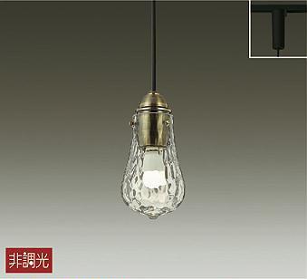 【大光】DPN-40008 Y [ DPN40008Y Y DPN40008Y [ ]ペンダントライト 非調光 電球色 ランプ付 ダクト取付専用 LED交換可能 DAIKO【返品種別B】, ミヌマク:3da84b58 --- officewill.xsrv.jp