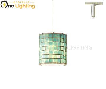 【大光】DPN-38759 Y [ DPN38759Y ]ペンダントライト 非調光 電球色 ランプ付 ダクト取付専用 LED交換不可 DAIKO【返品種別B】