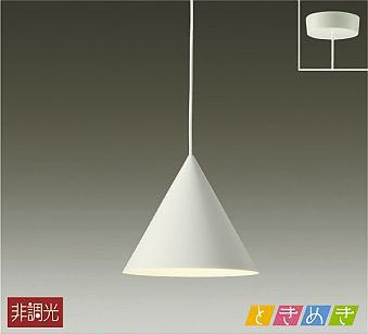 【大光】DPN-40443 Y [ DPN40443Y ]ペンダントライト 非調光 電球色 直付専用 LED交換不可 DAIKO【返品種別B】