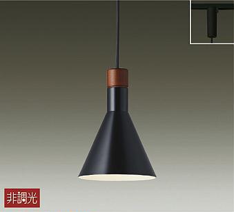 【大光】DPN-40339 Y [ DPN40339Y ]ペンダントライト 非調光 電球色 ランプ付 ダクト取付専用 LED交換可能 DAIKO【返品種別B】