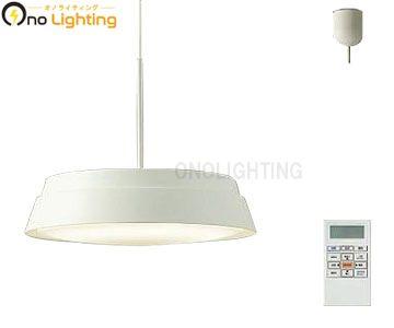 【大光】DPN-38513 調光 [ DPN38513 ]ペンダントライト ~8畳 調光 調色 リモコン付 [【大光】DPN-38513 LED交換不可 DAIKO【返品種別B】, コウタチョウ:801fc7a2 --- officewill.xsrv.jp