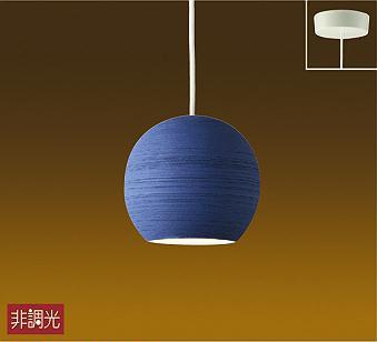 【大光 DPN40133Y】DPN-40133 Y [ DPN40133Y [ ]ペンダントライト 非調光 電球色 電球色 ランプ付 直付専用 LED交換可能 DAIKO【返品種別B】, ソーワーク:43e17161 --- thomas-cortesi.com