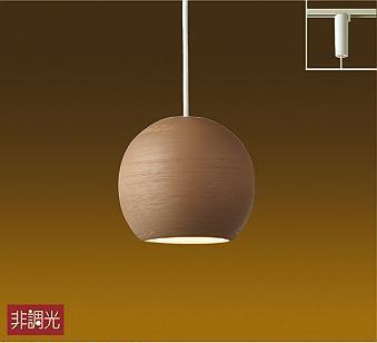 【大光】DPN-40134 Y [ DPN40134Y ]ペンダントライト 非調光 電球色 ランプ付 ダクト取付専用 LED交換可能 DAIKO【返品種別B】