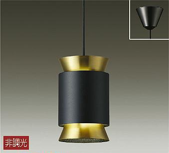 【大光】DPN-39896 Y Y [ DPN39896Y ]ペンダントライト 非調光 [ 電球色 ランプ付 ランプ付 直付専用 LED交換可能 DAIKO【返品種別B】, Select Shop K-Mart:3f936836 --- thomas-cortesi.com