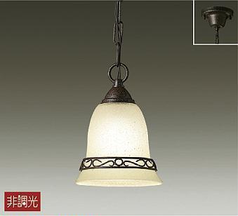 【大光 [】DPN-38927 Y [ DPN38927Y ]ペンダントライト 非調光 簡易取付式 電球色 電球色 ランプ付 簡易取付式 LED交換可能 DAIKO【返品種別B】, アースマーケット:6e1c615a --- thomas-cortesi.com