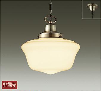 【大光】DPN-40710 Y [ DPN40710Y ]ペンダントライト 非調光 電球色 ランプ付 簡易取付式 LED交換可能 DAIKO【返品種別B】