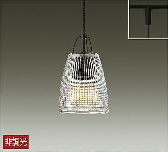 【大光】DPN-40715 Y Y [ DPN40715Y DPN40715Y ]ペンダントライト 非調光 電球色 ランプ付 電球色 ダクト取付専用 LED交換可能 DAIKO【返品種別B】, アニメディアショップin:1fe8e73a --- thomas-cortesi.com