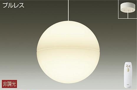 【大光】DPN-40022 Y [ DPN40022Y ]ペンダントライト 非調光 電球色 直付専用 LED交換不可 DAIKO【返品種別B】
