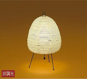 【大光】DST-38820 Y [ DST38820Y ]スタンドライト 電球色 非調光ランプ付 LED交換可能 DAIKO【返品種別B】