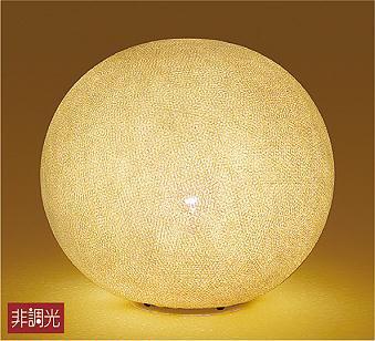 【法人限定】【大光】DST-39537 Y [ DST39537Y ]スタンドライト 電球色 非調光ランプ付 LED交換可能 DAIKO【返品種別B】