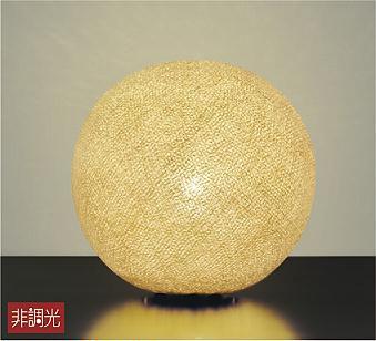 【大光】LZT-90739 YT [ LZT90739YT ]スタンドライト 電球色 非調光ランプ付 LED交換可能 DAIKO【返品種別B】