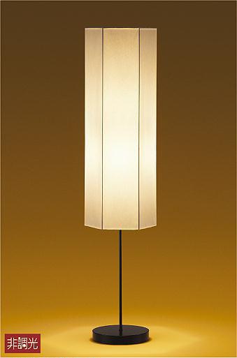 【大光】DST-40583 Y [ DST40583Y ]スタンドライト 電球色 非調光ランプ付 LED交換可能 DAIKO【返品種別B】