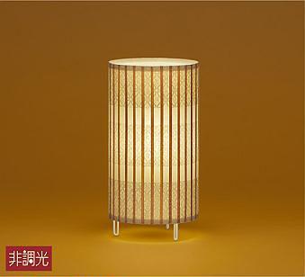 【法人限定】【大光】DST-39783 Y [ DST39783Y ]スタンドライト 電球色 非調光ランプ付 LED交換可能 DAIKO【返品種別B】