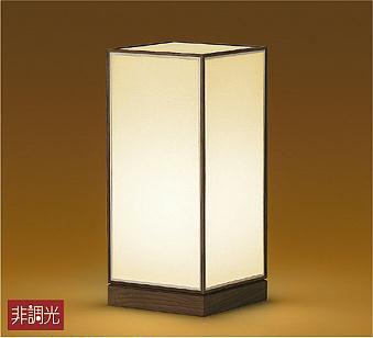 【大光】DST-39538 Y [ DST39538Y ]スタンドライト 電球色 非調光ランプ付 LED交換可能 DAIKO【返品種別B】