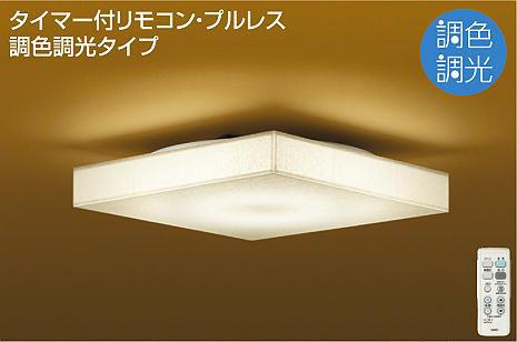 【大光】DCL-39975 [ DCL39975 ]シーリングライト 和風 ~8畳昼光色~電球色 調光 調色リモコン付 LED交換不可 DAIKO【返品種別B】