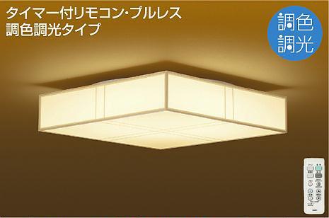【大光】DCL-39379 [ DCL39379 ]シーリングライト 和風 ~10畳昼光色~電球色 調光 調色リモコン付 LED交換不可 DAIKO【返品種別B】