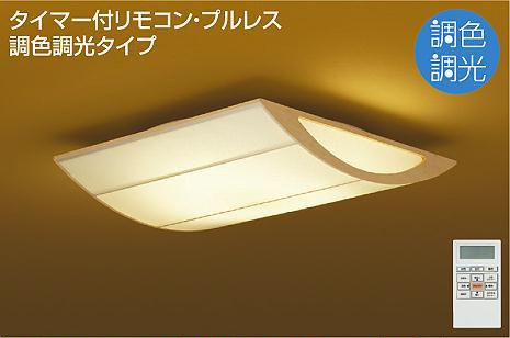 【大光】DCL-38565 [ DCL38565 ]シーリングライト 和風 ~14畳昼光色~電球色 調光 調色リモコン付 LED交換不可 DAIKO【返品種別B】