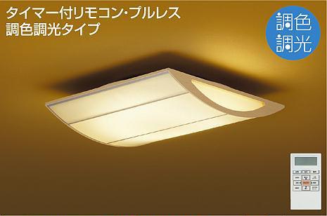 【大光】DCL-38562 [ DCL38562 ]シーリングライト 和風 ~8畳昼光色~電球色 調光 調色リモコン付 LED交換不可 DAIKO【返品種別B】