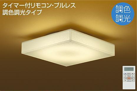 【大光】DCL-39784 [ DCL39784 ]シーリングライト 和風 ~6畳昼光色~電球色 調光 調色リモコン付 LED交換不可 DAIKO【返品種別B】