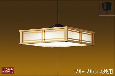 【大光】DPN-39186 Y [ DPN39186Y ]ペンダント 和風 ~12畳 電球色非調光 引掛シーリング取付式LED交換不可 DAIKO【返品種別B】