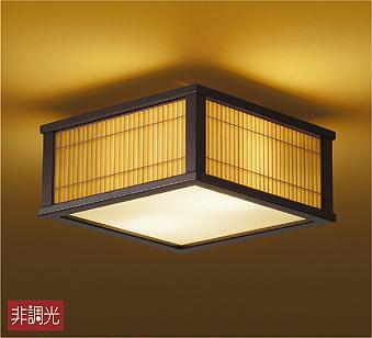 【大光】DCL-39873 Y [ DCL39873Y ]小型シーリング 和風 電球色 非調光ランプ付 LED交換可能 DAIKO【返品種別B】