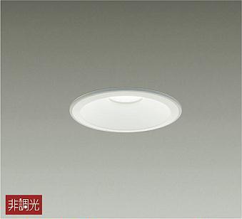 返品送料無料 法人限定 高級な \11 000 税込 以上で送料無料 LZW-93093YWB LZW93093YWB 色:白 電球色 防雨形 アウトドアダウンライト 60° 大光 電源内蔵