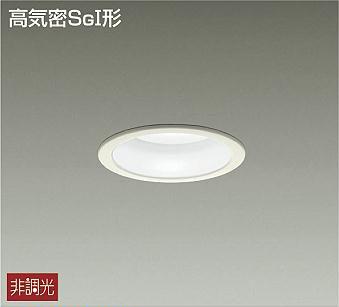 【大光】DDL-4089WW [ DDL4089WW ]LEDダウンライト 昼白色 非調光埋込穴φ100 高気密SGI形ランプ付 LED交換可能【返品種別B】