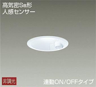【大光】DDL-4545WW [ DDL4545WW ]LEDダウンライト 人感センサー付昼白色 非調光 埋込穴φ100高気密SB形 LED内蔵 LED交換不可【返品種別B】