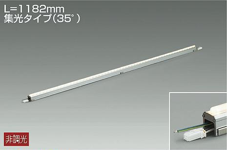 法人限定 \11 000 税込 国際ブランド 以上で送料無料 LZW-91602LTE LZW91602LTE 電球色 大光 集光 ラインライトL1182 出荷 色シルバーアルマイト 防雨防湿
