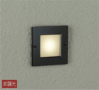 法人限定 \11 000 税込 以上で送料無料 LZW-91572YB LZW91572YB アウトレットボックス専用 大光 防雨形 受注生産品 アウトドアフットライト 電球色 色:黒 OUTLET SALE