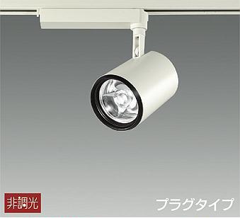 法人限定 \11 000 税込 以上で送料無料 LZS-92513AW LZS92513AW 色:白 スポットライト 本店 正規品 配光角7° LED内蔵 プラグタイプ 大光 温白色