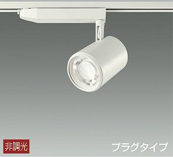 法人限定 最新 \11 000 税込 以上で送料無料 LZS-93055TWM LZS93055TWM 高彩色4700K プラグタイプ プレゼント スポットライト 色:白 配光角16° 大光