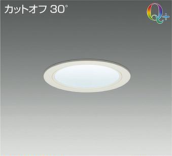 法人限定 \11 000 卓越 税込 以上で送料無料 LZD-92325YWVF LZD92325YWVF 大光 色:白 φ125 ダウンライト 電球色 40° 電源別売 予約販売 高演色