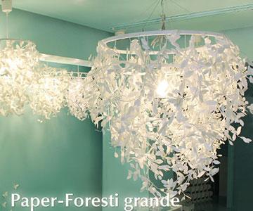 【DI CLASSE】LP2360WHペンダントランプ Paper-Foresti grandeペーパー フォレスティ グランデ ディクラッセ【返品種別B】
