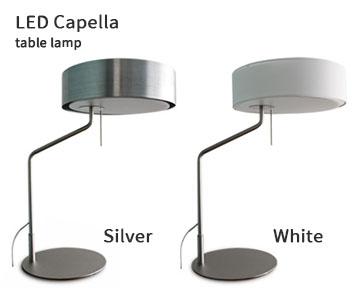 有名ブランド 【DI CLASSE】LT3703 ホワイト シルバーテーブルランプ 一体型Capella LED 一体型Capella カペラ ディクラッセ【DI LED【返品種別B】, 塚本無線:d652c7df --- canoncity.azurewebsites.net