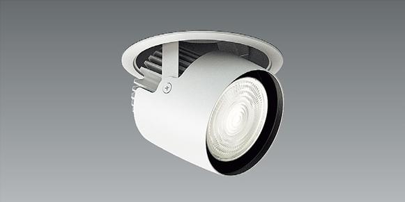 ERD6755W [ ERD6755W ]【遠藤照明】ダウンスポットライト 2400タイプ 3500K 超広角電源ユニット別売【返品種別B】