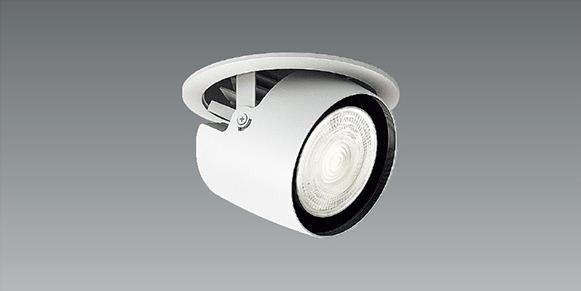 ERD6763W [ ERD6763W ]【遠藤照明】ダウンスポットライト 2000タイプ 4200K 超広角電源ユニット別売【返品種別B】